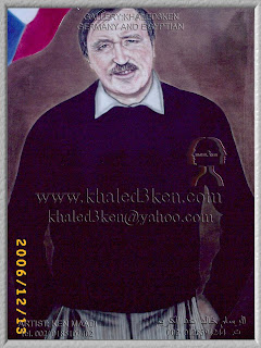 ANTONIN PANENKA Portrait Drawing Soccer Football Khaled3Ken Gallery