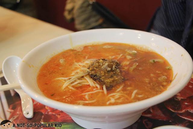 Tantan Mian (擔擔麵) Noodles