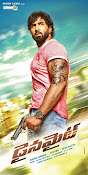 Telugu Movie Dynamite wallpapers-thumbnail-9