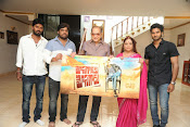 Mosagallaki Mosagadu first look launch-thumbnail-7