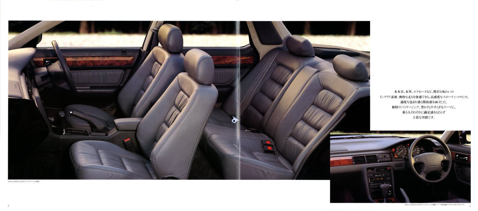 Honda, silnik, pięć cylindrów, R5, straight 5, G20A, G25A, 5-cylinder, engine, JDM, Inspire, Midship, ホンダ, 日本車