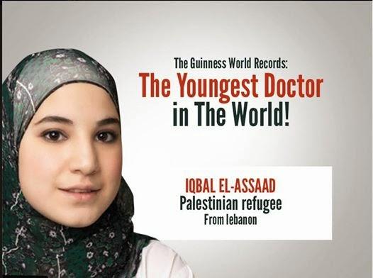 Iqbal El-Assaad
