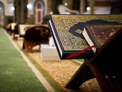 Belajar menghafal quran
