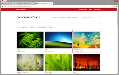 Как установить темы для Опера
