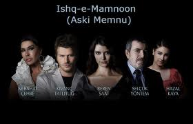 Ishq E Mamnoon Episode 14 on Urdu 1 22nd July 2013 Video Watch Online