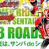 Kamen Rider Wizard e Kyoryuger | Filmes em Agosto