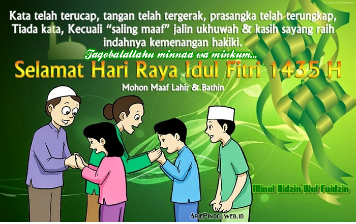 Selamat Hari Raya Idul Fitri 1435 H 2014