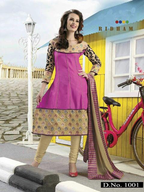 Anarkali salwar kameez catalog online shopping