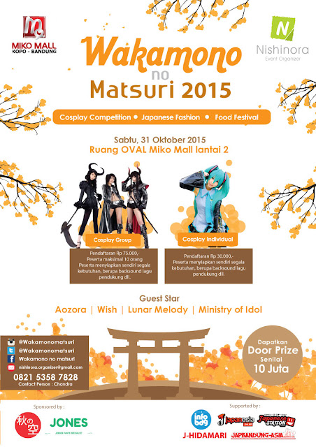 Event Jepang Terbaru Di Bandung Wakamono No Matsuri Miko Mall bulan Oktober 2015 japbandung-asia.blogspot.com