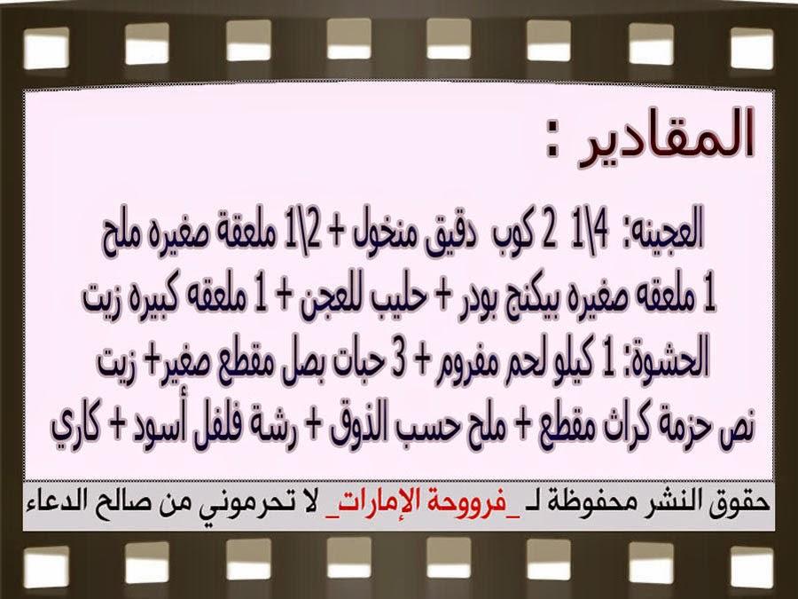 http://4.bp.blogspot.com/-DWzHe7tYl-Y/VVxq1i4-O8I/AAAAAAAANbw/0DDbI5mXpx0/s1600/3.jpg