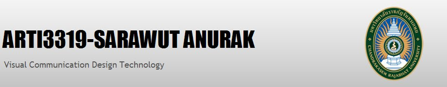 ARTI3319-SARAWUT ANURAK