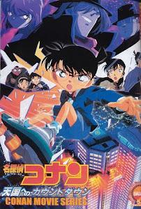 Thám Tử Conan 05: Băng Qua Thiên Đường - Detective Conan Movie 05: Countdown To Heaven poster