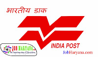 Recruitment of multitasking staff in post department - Chandigarh