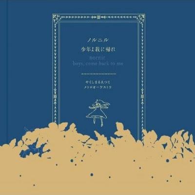 Mawaru PenguinDrum [COMPLETA+OP+ED+OST] - Página 2 Cover