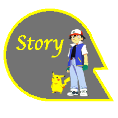 FireRed Hack - Pokemon AshGray Version [English] Story