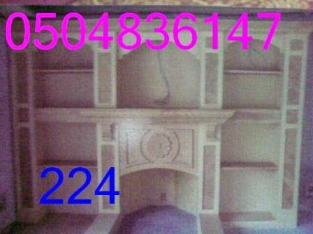 ديكور مشبات 224