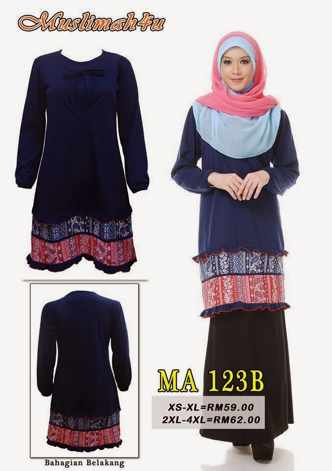 T-shirt-Muslimah4u-MA123B