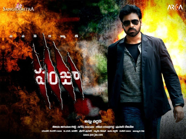 Watch Panjaa Movie Online