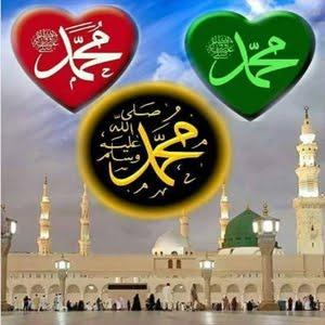 Masha'allah