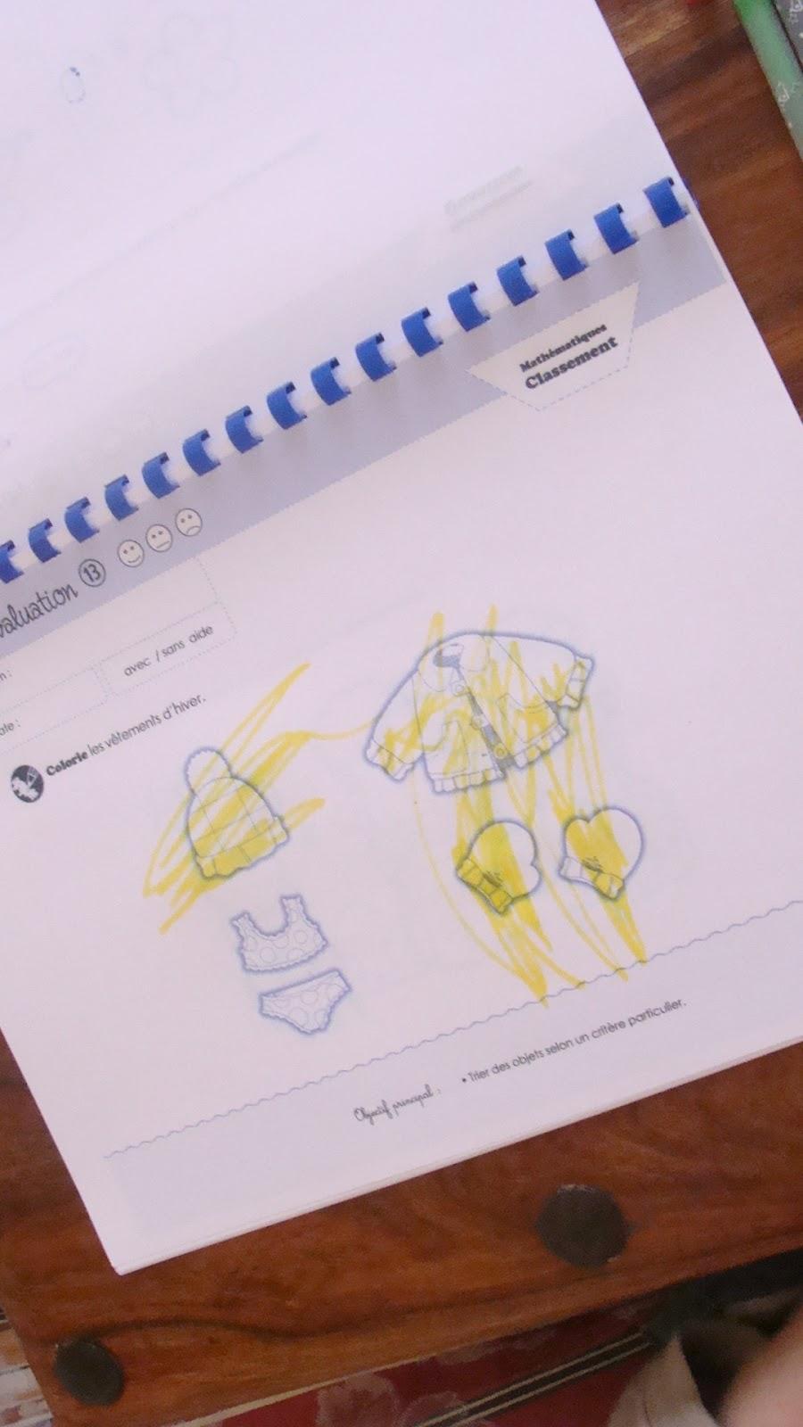 La maternelle la maison evaluation petite section de math matiques - Evaluation travaux maison ...