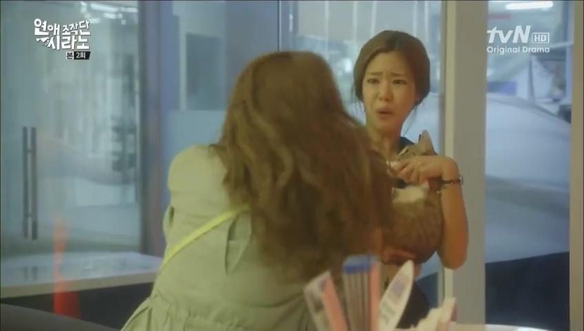 watch dating agency cyrano ep 6 eng sub