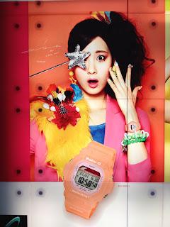 SNSD Seohyun Casio Baby G Singapore