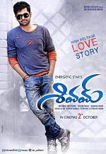 Announcement: Watch Shivam (2015) DVDScr Telugu Full Movie Watch Online Free Download