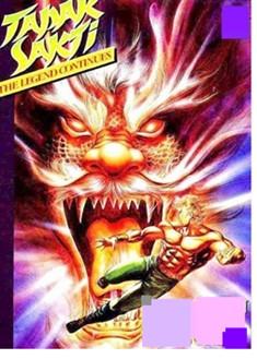 Komik Retro Tapak Sakti 2 (versi Bahasa Indonesia).