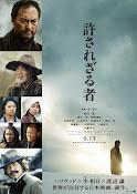 Unforgiven (2013) ()