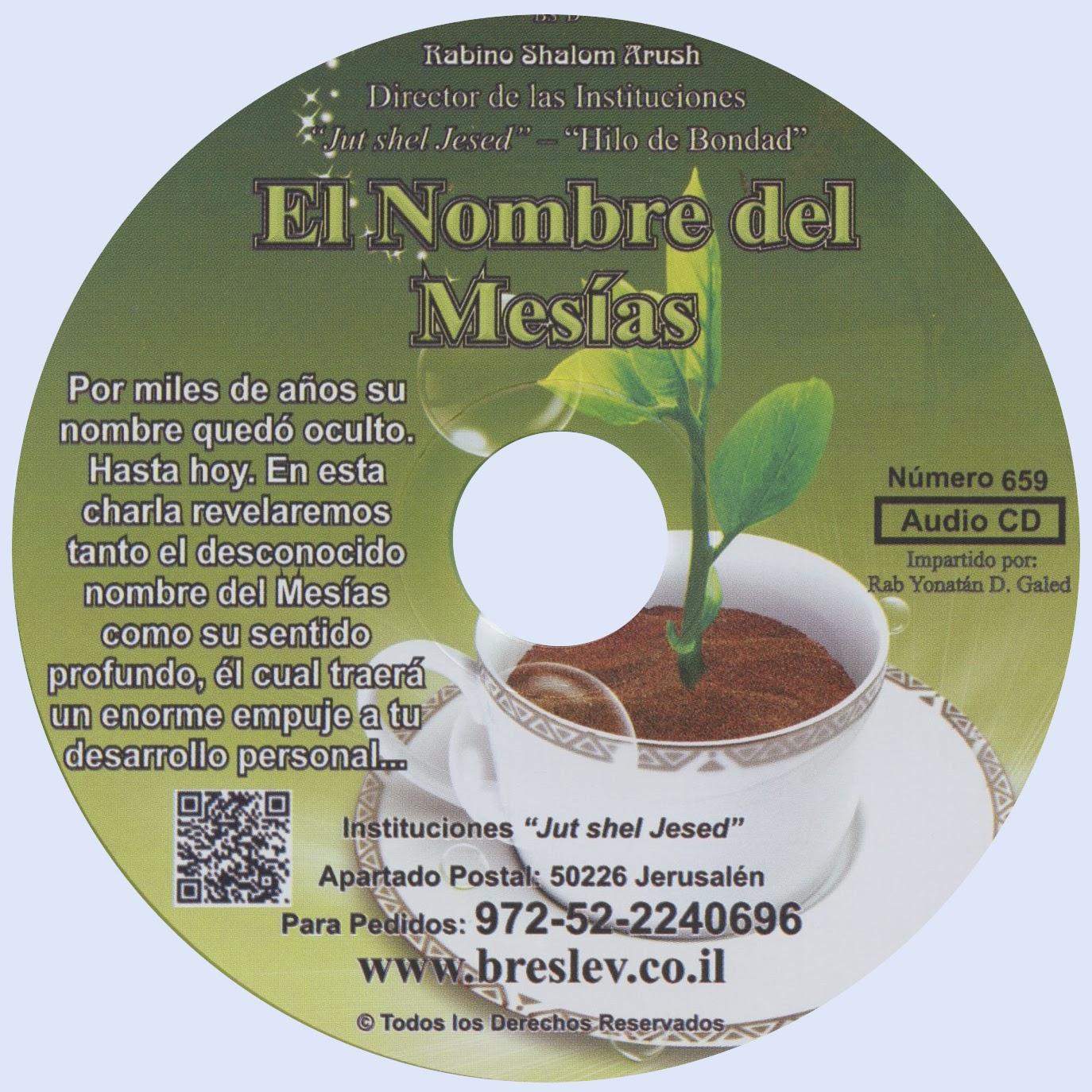 http://comunidad-noajida-breslev.blogspot.mx/p/el-nombre-del-mesias.html