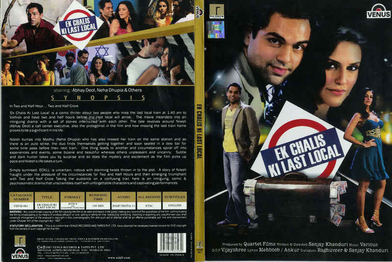 MediaFireMoviesGrab.Blogspot.com: Download Ek Chalis Ki Last Local ...