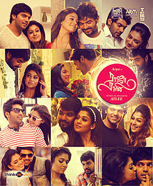 Watch Online Raja Rani Tamil Movie Songs mp3 vevo 2013