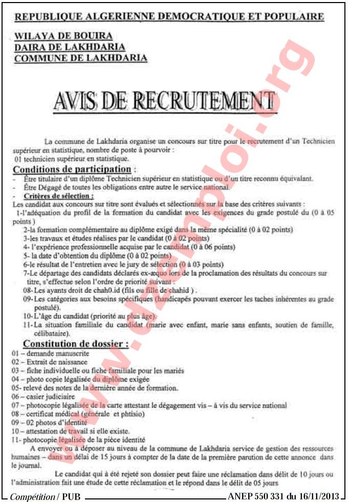 إعلان مسابقة توظيف في بلدية الأخضرية دائرة الأخضرية ولاية البويرة نوفمبر 2013 bouira+2.JPG