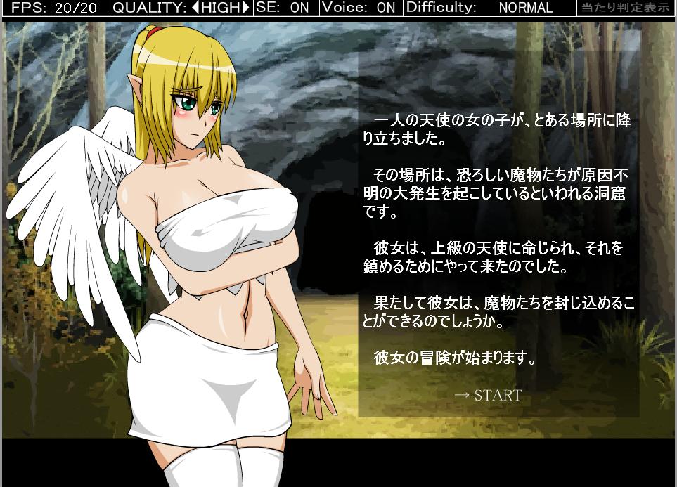 porno-igra-angel-girl-x