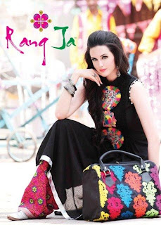 Rang Ja Latest Mid Summer Collection 2013 for girls