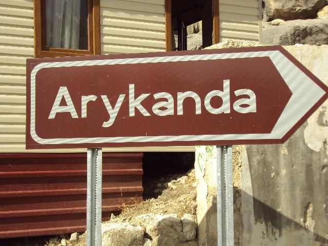 Hideous Belltown: The Sublime Arykanda