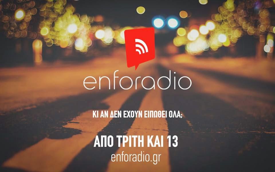 enfoRadio