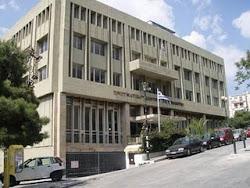 ΠΝΕΥΜΑΤΙΚΟ ΚΕΝΤΡΟ
