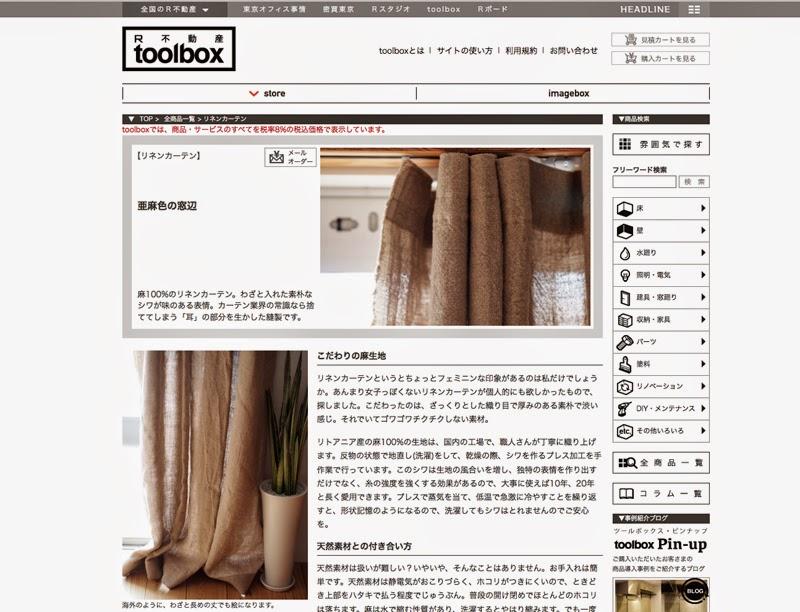 http://www.r-toolbox.jp/service/%E3%83%AA%E3%83%8D%E3%83%B3%E3%82%AB%E3%83%BC%E3%83%86%E3%83%B3/