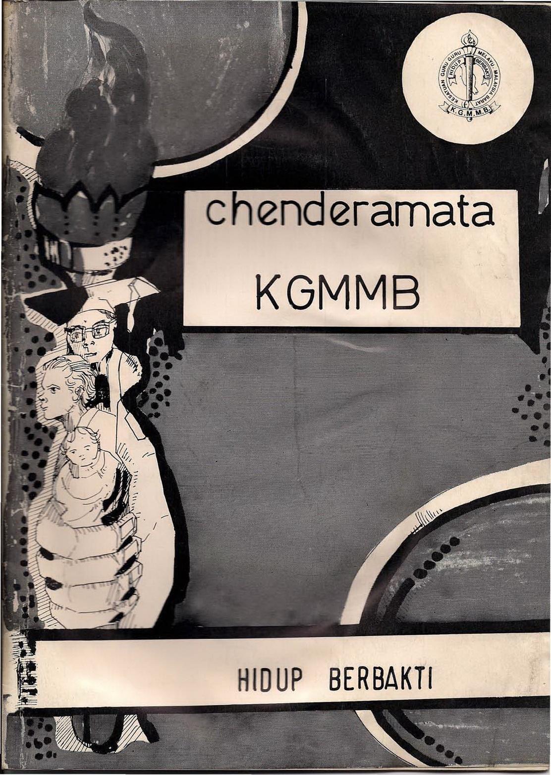 gambar diambil dari buku Kesatuan Guru-guru Melayu Malaysia Barat 1968