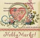 От Танюши HobbyMarket