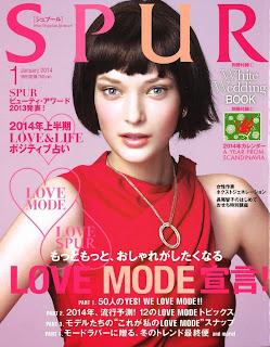 Egle Jezepcikaite Spur Magazine Cover January 2014 HQ Scans