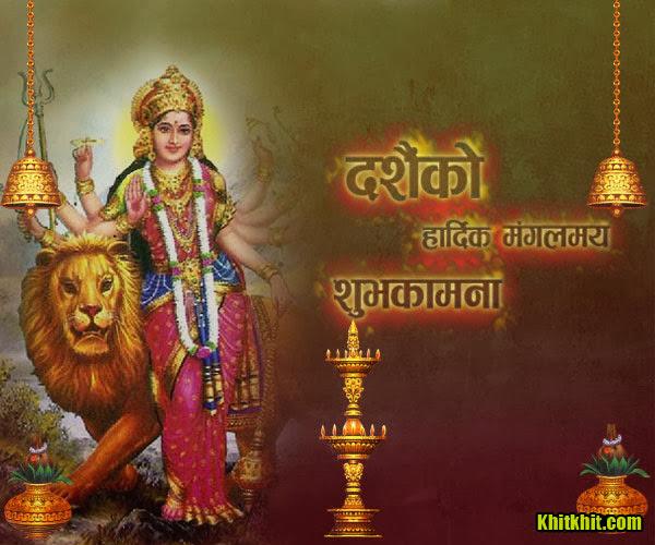 Dashain Greetings Cards Design 9