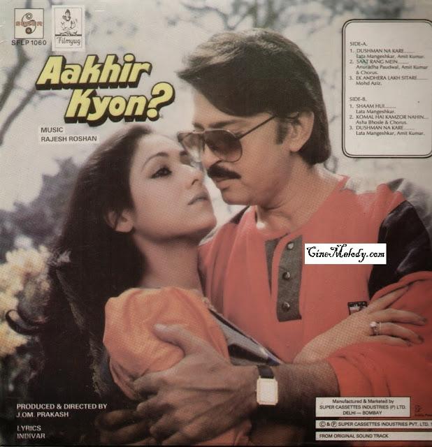Aakhir Kyon  1985