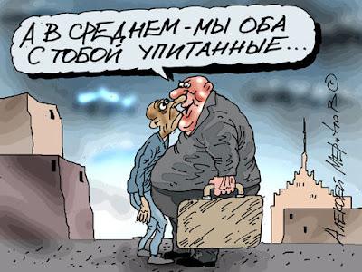 В.Н. Бобков: Следует зажать «жирных котов», которые «пылесосят» большую часть прибыли