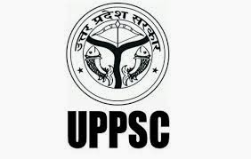 UPPSC Recruitment 2014