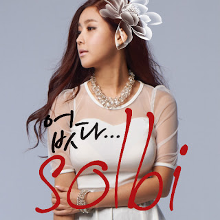 Solbi (솔비 - 없다) New Single cover