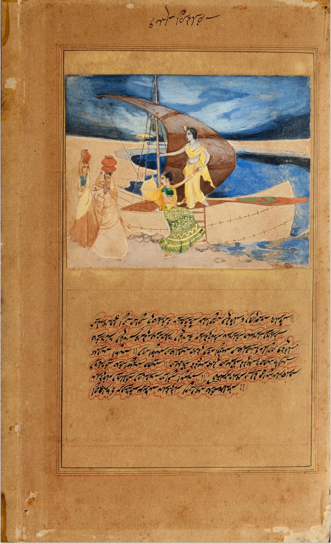 Krishna, the Boatman by Abanindranath Tagore 1895-1897
