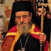 Ποιμαντορική Εγκύκλιος _Μητροπολίτη Αιτωλίας Κοσμά, για την έναρξη του νέου έτους 2012