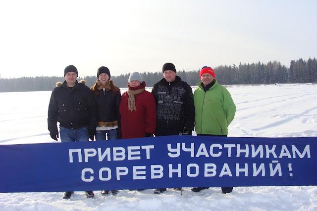 команда автопарка 14 лыжные гонки 2013